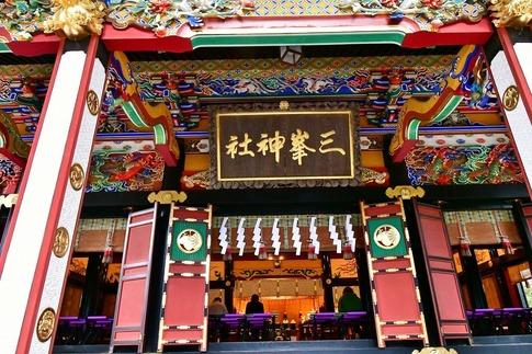 2018-11-10  A-Resized  奥秩父三峯神社‥ (8).jpg