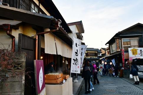 2019-01-19  Resized  小江戸川越(菓子屋横丁)‥ (1).jpg