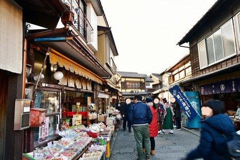 2019-01-19  Resized  小江戸川越(菓子屋横丁)‥ (2).jpg