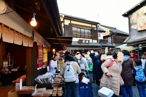2019-01-19  Resized  小江戸川越(菓子屋横丁)‥ (3).jpg