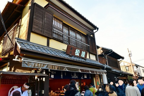 2019-01-19  Resized  小江戸川越(菓子屋横丁)‥ (4).jpg