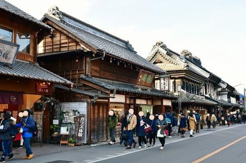 2019-01-19  Resized  小江戸川越(蔵の街)‥ (13).jpg
