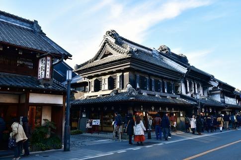 2019-01-19  Resized  小江戸川越(蔵の街)‥ (14).jpg