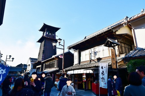 2019-01-19  Resized  小江戸川越(蔵の街)‥ (2).jpg