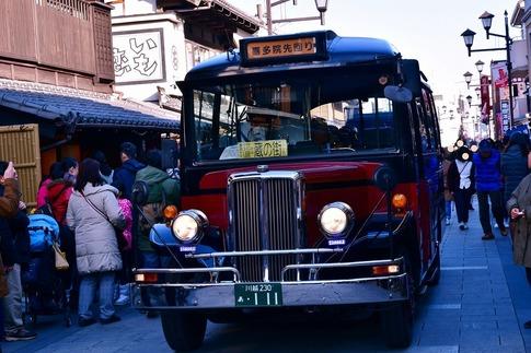 2019-01-19  Resized  小江戸川越(蔵の街)‥ (3).jpg