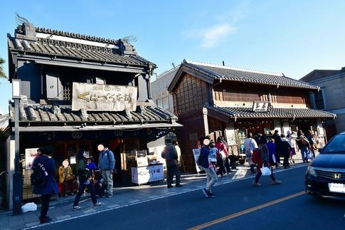 2019-01-19  Resized  小江戸川越(蔵の街)‥ (6).jpg