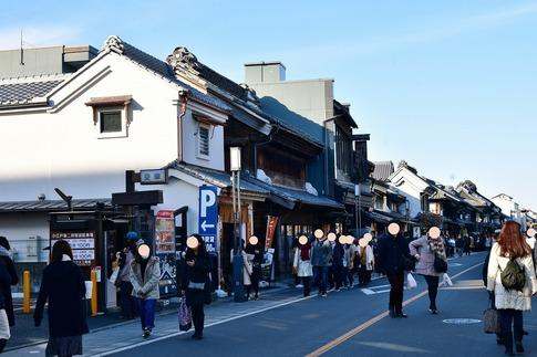 2019-01-19  Resized  小江戸川越(蔵の街)‥ (9).jpg