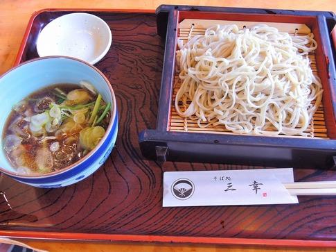 Resized  そば処(三幸)‥ (2).jpg