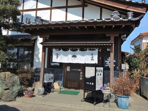 Resized  そば処(三幸)‥ (3).jpg