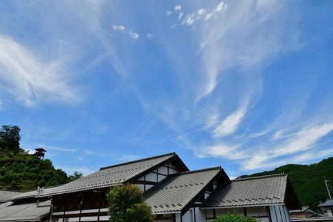 2018-06-24  Resized  和紙の里(東秩父村)‥ (1).jpg