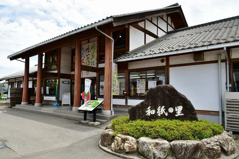 2018-06-24  Resized  和紙の里(東秩父村)‥ (2).jpg