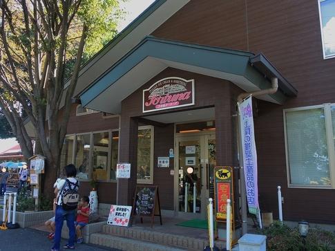2018-08-25  Resized  榎本牧場(上尾市)‥ (2).jpg