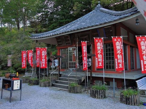 2018-09-22  Resized  不動寺(秩父郡長瀞町)‥ (15).jpg