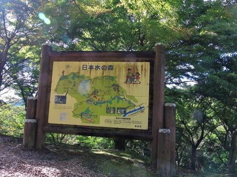 2018-09-22  Resized  寄居町中間平公園‥ (6).jpg
