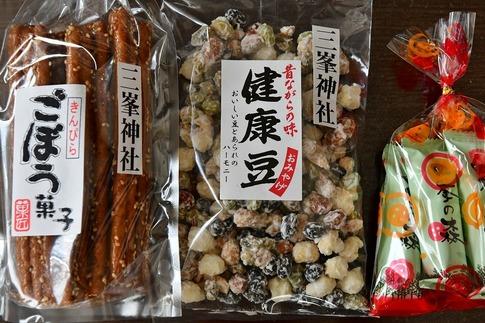 2018-11-10  B-Resized  奥秩父三峯神社‥ (15).jpg