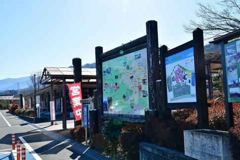 2019-02-02  Resized  秩父郡小鹿野町(両神温泉)‥ (6).jpg