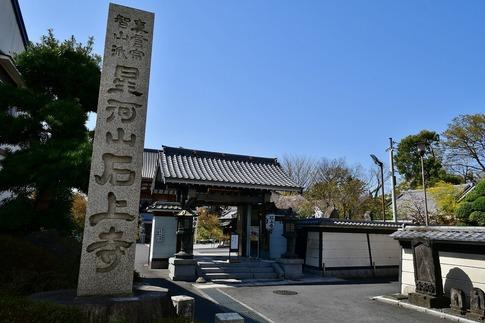 2019-04-06  Resized  熊谷市(石上寺)‥ (10).jpg