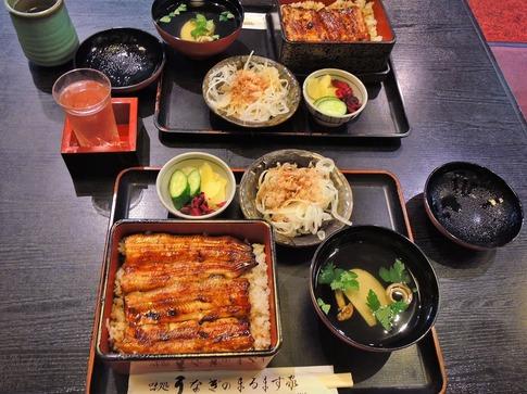2019-09-16  Resized  鰻重(まるます家)‥ (1).jpg
