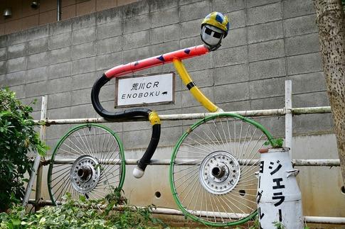2019-10-06  Resized  榎本牧場(上尾市)‥ (3).jpg