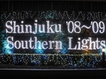 新宿サザンテラスのイルミネーション (11).jpg