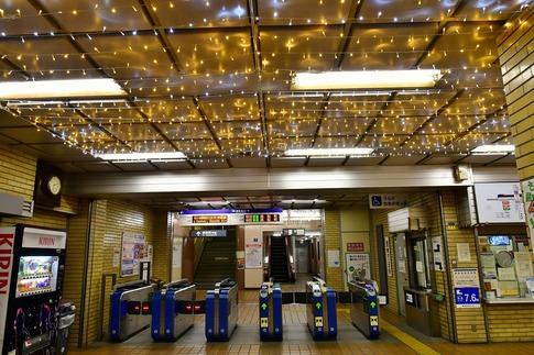 Resized  東京モノレール(大井競馬場駅)‥ (1).jpg