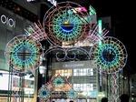 Resized JR大宮駅西口のイルミ‥.jpg