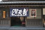 Resized アグリパークと聖天山 (8).jpg