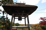 Resized 岩殿山正法寺〜 (10).jpg