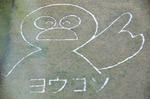 Resized 岩殿山正法寺〜 (11).jpg