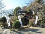 Resized 三島大社〜浄連の滝‥ (9).jpg