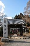 Resized 武州七福神巡り‥(寄居町) (4).jpg