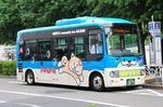 Resized ハチ公バス‥ (1).jpg