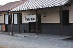 Resized 川島のすったてうどん‥(吉庵) (2).jpg