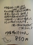 Resized 平塚公園‥ (6).jpg